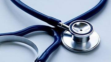 Cukorbetegségről szakszerűen, a háziorvostól